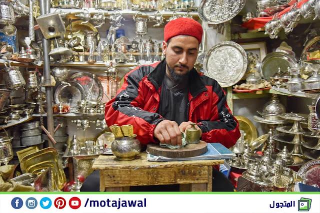 سوق الحدادين تونس العاصمة