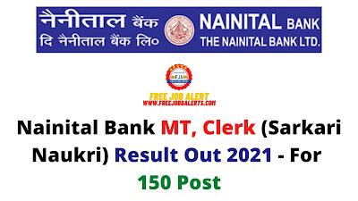 Sarkari Result: Nainital Bank MT, Clerk (Sarkari Naukri) Result Out 2021 - For 150 Post
