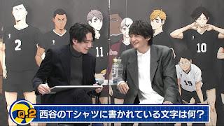 "Hellominju.com : ハイキュー!! TO THE TOP ジャンプフェスタ2021   島﨑信長   株元英彰   Haikyū!! Jump Festa""   Hello Anime !"