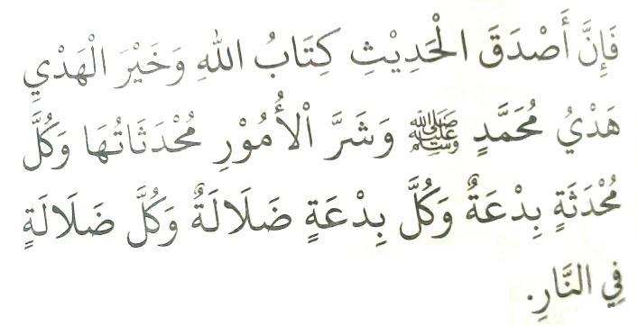 Terjemah Mukaddimah Khutbatul Hajah Per Kata Ahmed Ridho