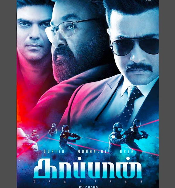 Tamil Actor SURYA Movie Kaappaan  tamilmoviesreviews.com