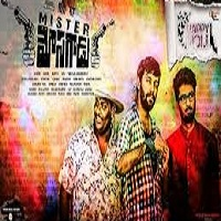 Mister Mosagadu Songs Free Download, Sanjeev Yog  Mister Mosagadu Songs, Mister Mosagadu 2017 Mp3 Songs, Mister Mosagadu Audio Songs 2017, Mister Mosagadu movie songs Download