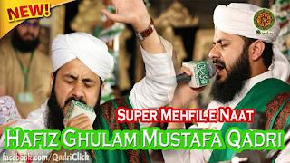 Hafiz Ghulam Mustafa Qadri | Best Live Mehfil e Naat April 2018