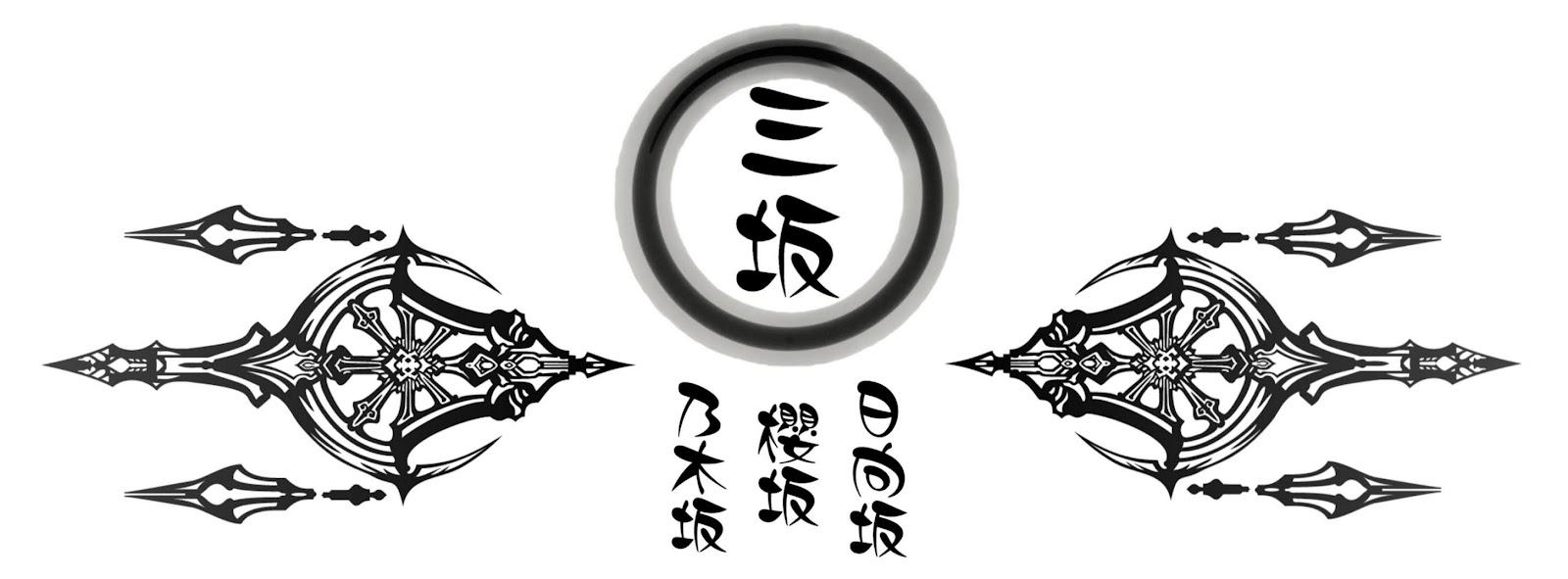 Misaka46