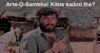 Are oo sambha kitne aadmi the dilogue movie and actor names