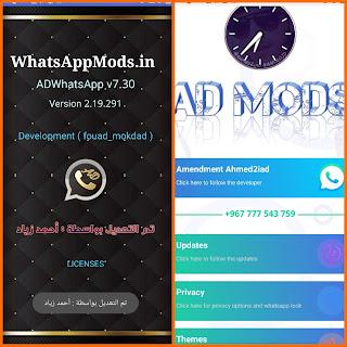 ADWhatsApp v7.30