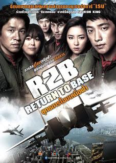 R2B Return To Base (2012) ยุทธการโฉบเหนือฟ้า Archives