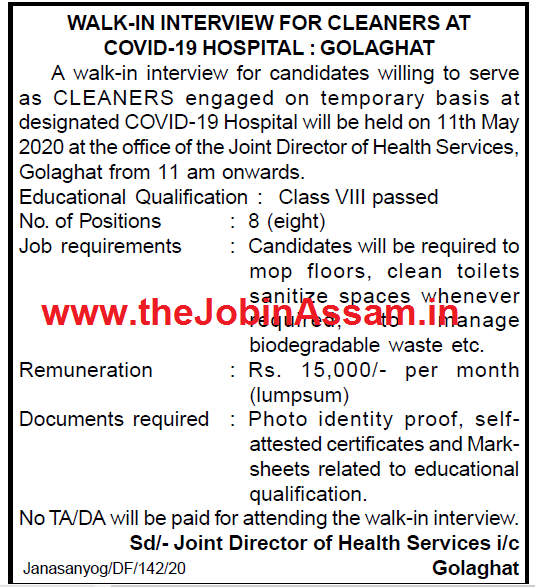 Director of Health Services, Golaghat Recruitment 2020: Cleaners for COVID19 Hospitals