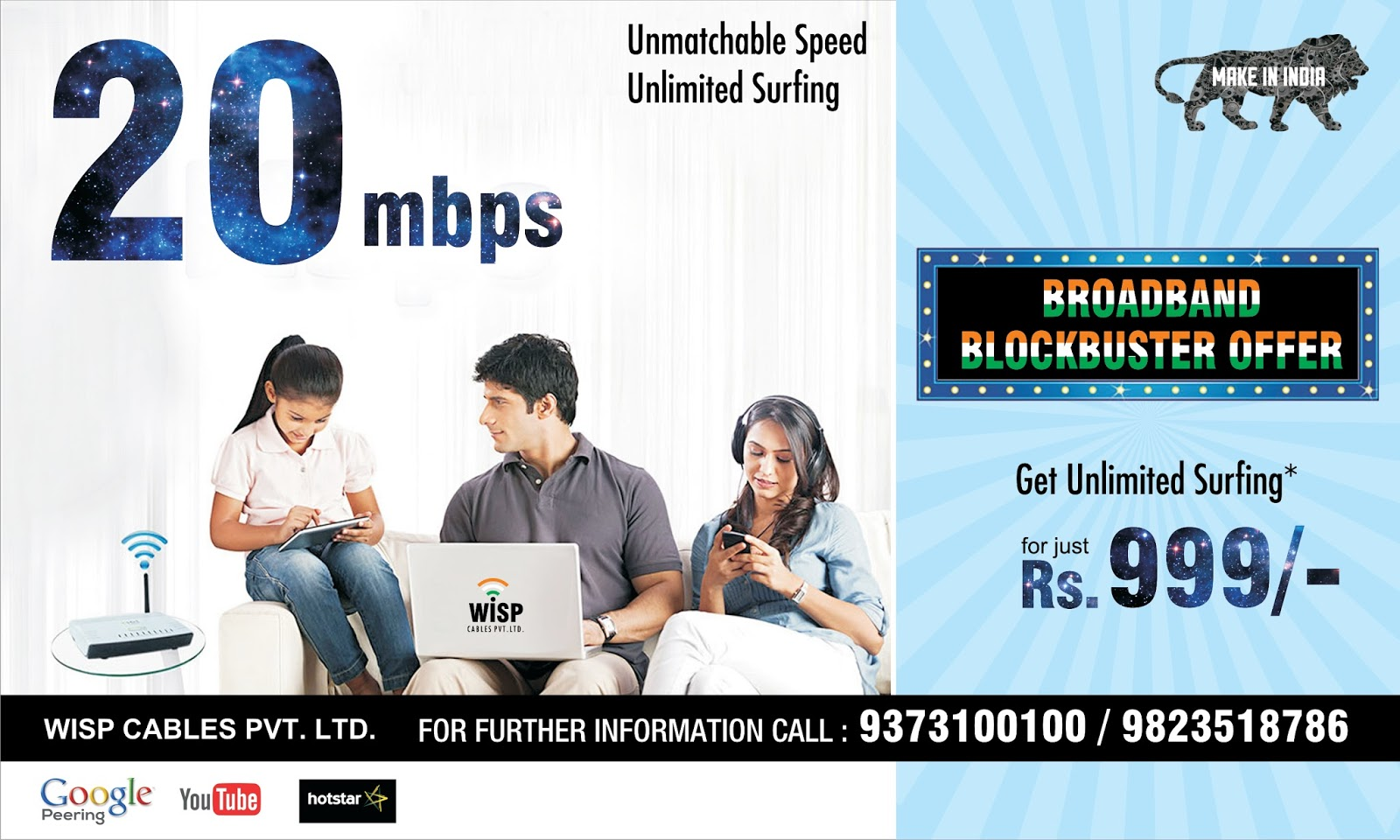 How to start an Internet Service Provider in India