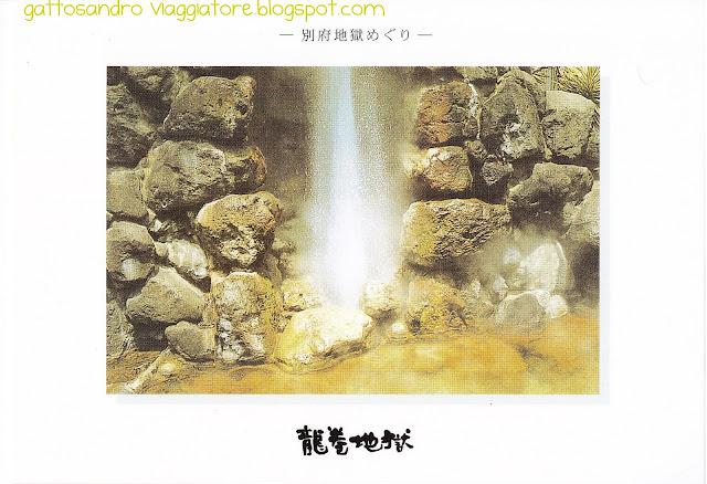 Cartolina Beppu