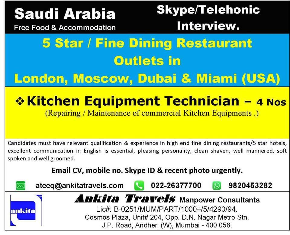 five star fine dining restaurant in Saudi Arabia