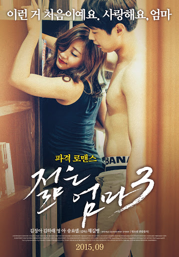 Young Mother 3 Full Korean Adult 18+ Movie Online