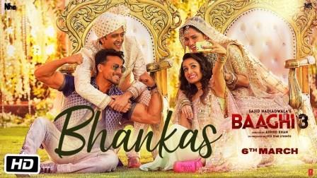 BHANKAS Lyrics | Baaghi 3 | Tiger S, Shraddha K | Bappi Lahiri Song Downlaod