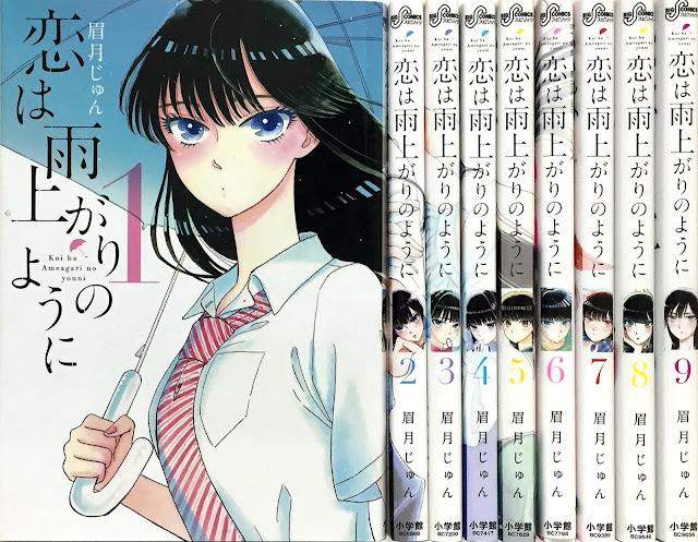 Mangaka 'Koi wa Ameagari no You ni' akan Mempublikasikan Seri Baru di Young Jump