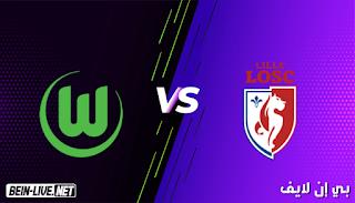 مشاهدة مباراة فولفسبورغ وليل بث مباشر اليوم بتاريخ 14-09-2021 في دوري أبطال أوروبا
