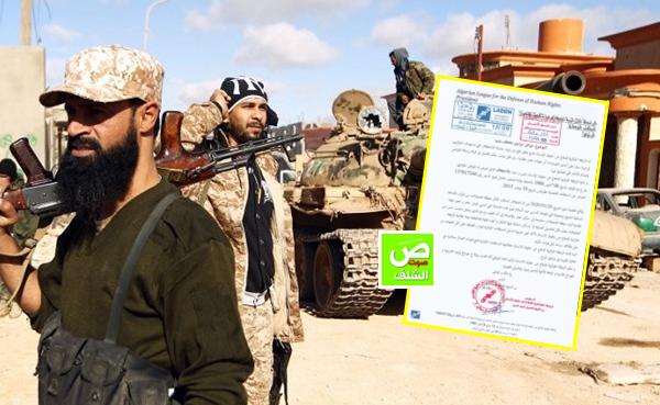 """مواطن من الشلف مُختطف لدى مليشيات """"حفتر"""" بليبيا"""
