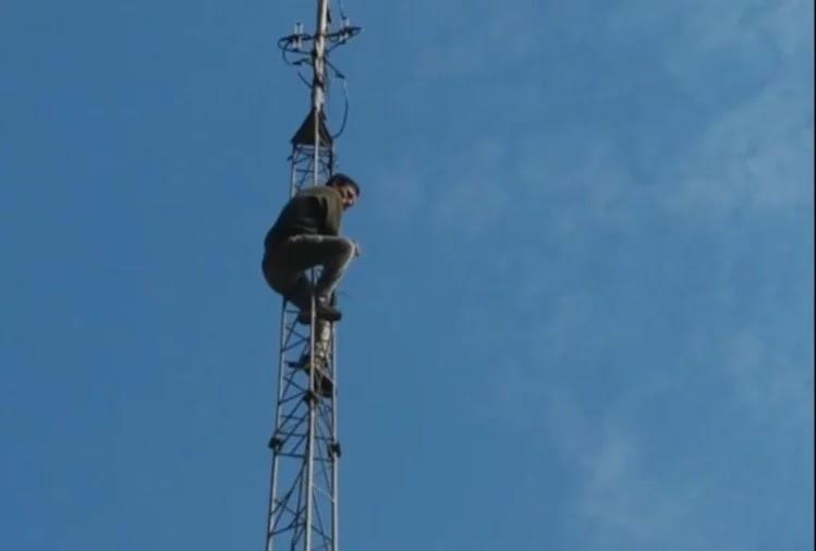 टावर पर चढ़ा आंदोलनकारी