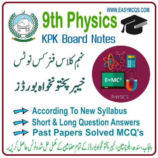 9th Physics KPK Board
