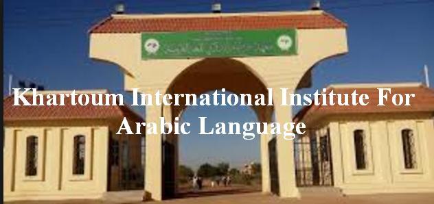 Beasiswa S2 Bahasa Arab KIIFAL 2018 di Sudan
