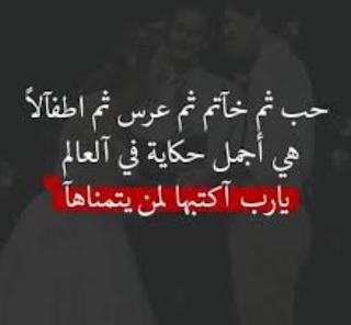 رسائل حب وغرام جديده 2018