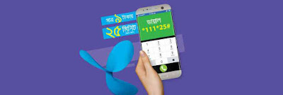 Grameenphone Minutes at 9 taka offer