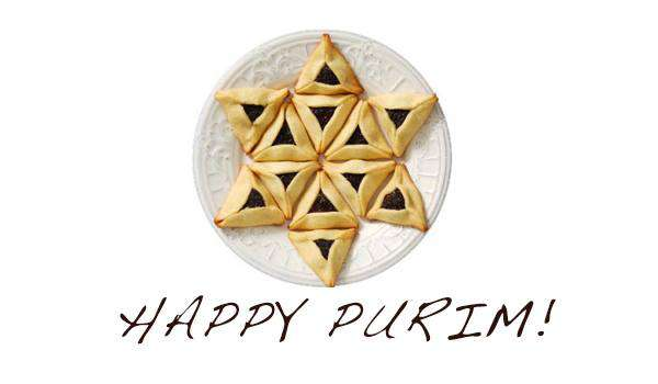 Purim Wishes for Whatsapp