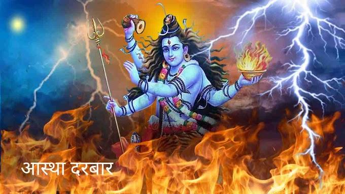 शिव ताण्डव स्तोत्रम् | Shiv Tandav Stotram Lyrics