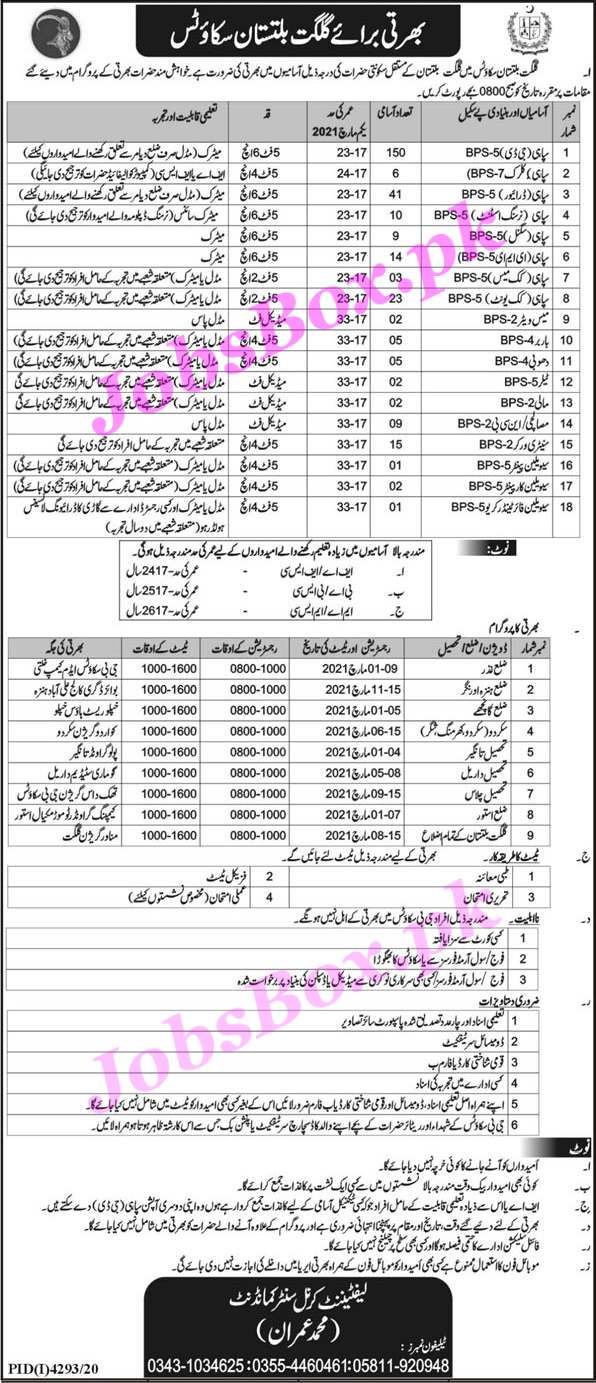 Latest Gilgit Baltistan Scouts Jobs 2021