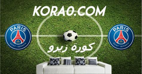 مشاهدة مباراة باريس سان جيرمان وسيلتك بث مباشر اليوم 21-7-2020 مباراة ودية