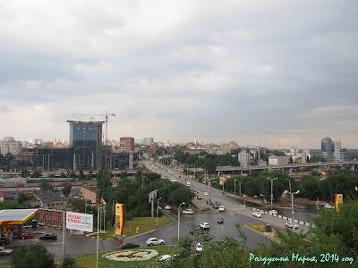 Ростов-на-Дону фото город