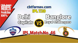 RCB vs DC 2019 IPl 46th Match Prediction Today Who Will Win