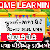HOME LEARNING D.D.GIRNAR JULY MAS TIME TABLE