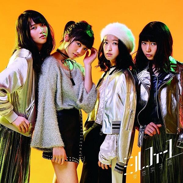 東京女子流 (Tokyo Girls' Style) – ミルフィーユ Lyrics 歌詞 MV