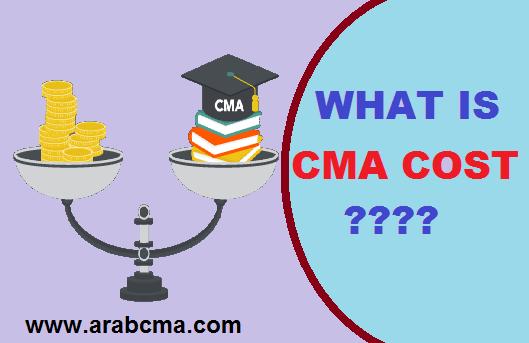 في هذا الموضوع سوف نتعرف على انواع تكلفة CMA طبقا لكل عضوية ، من حيث تفاصيل كل تكلفة ومدة كل تكلفة من تكاليف CMA
