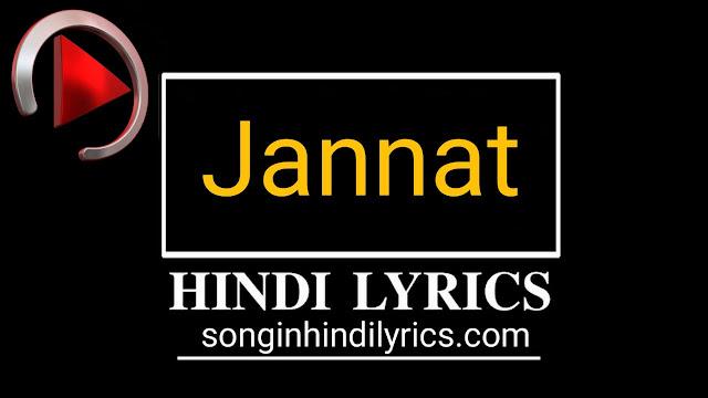 Jannat Lyrics – Sufna