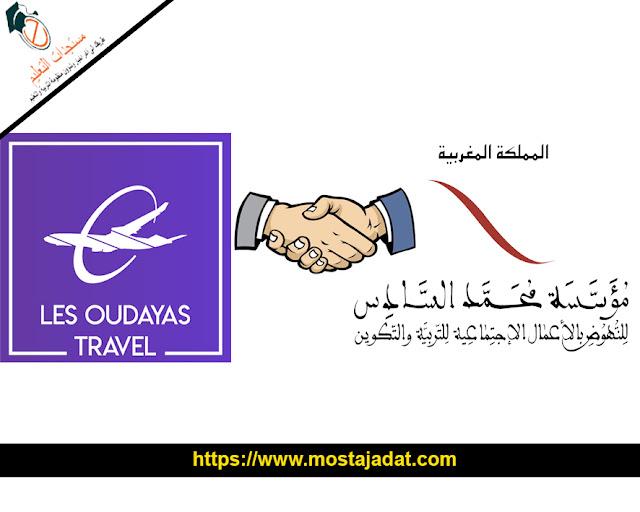 شراكة جديدة لمؤسسة محمد السادس ووكالة للأسفار