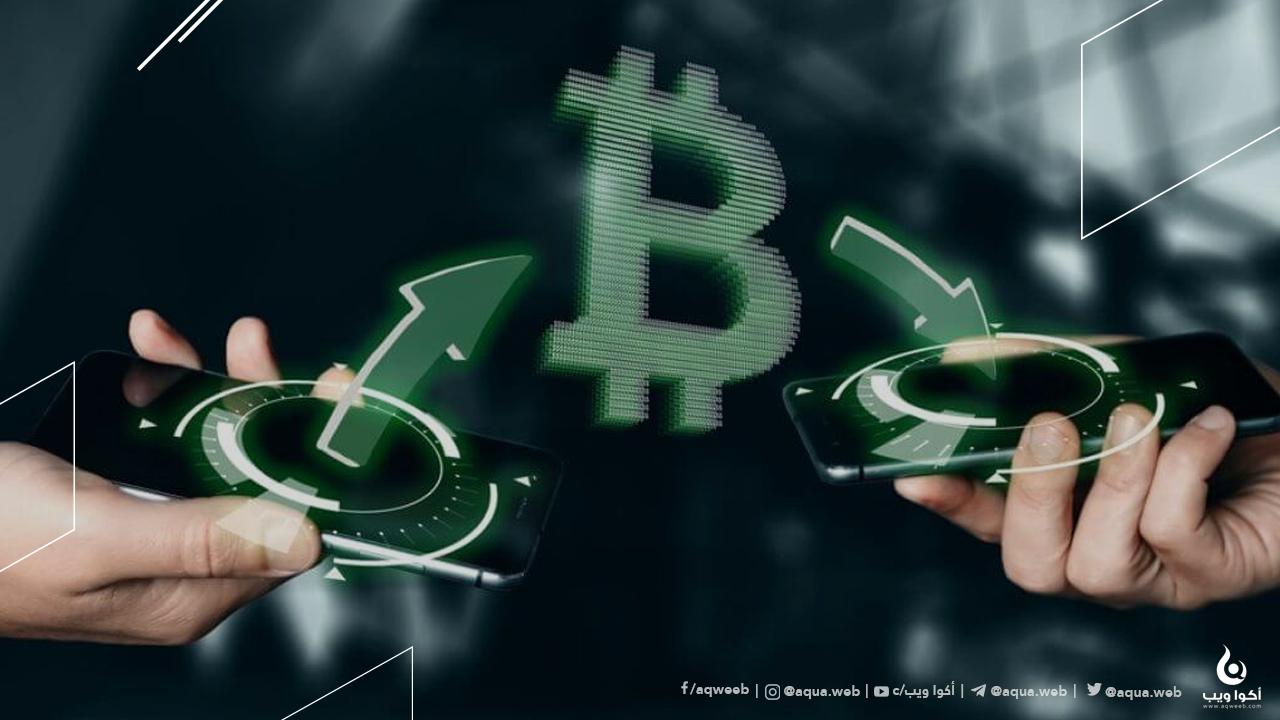 أفضل العملات الرقمية للإستثمار فيها على المدى البعيد