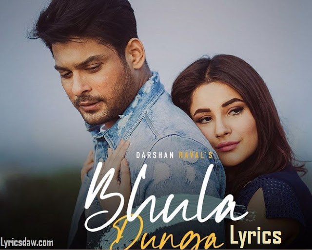 Bhula Dunga Song Lyrics In English