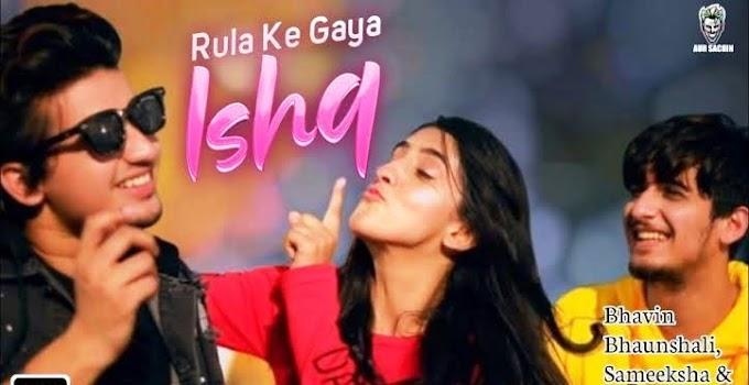 Rula Ke Gaya Ishq Lyrics Hindi & English | Stebin Ben, Sunny-Inder, Kumaar| Zee Music