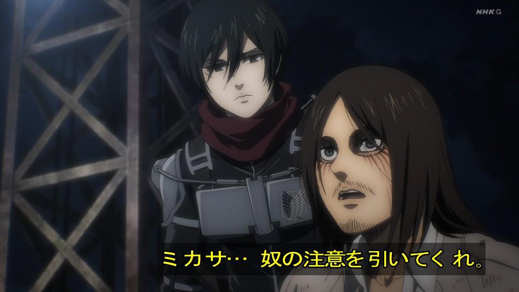 Shingeki no Kyojin Season 4 Episode 6