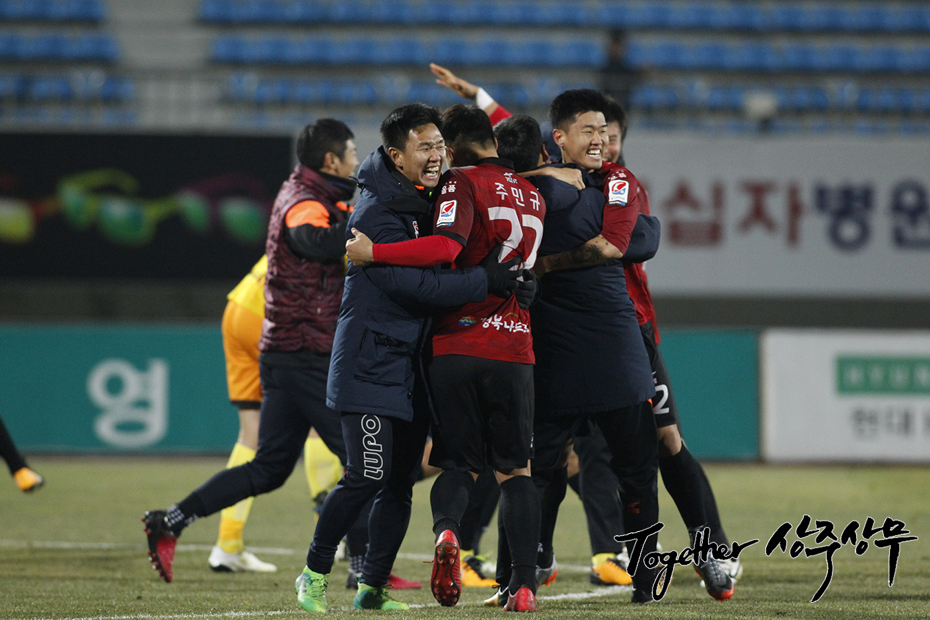 The K League United Elimination Game 2018