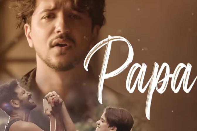 Papa Lyrics - Abhinav Shekhar - Download Video or MP3 Song