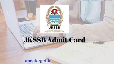 JKSSB Account Assistant Admit Card