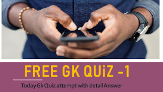 Today Gk Quiz questions in hindi