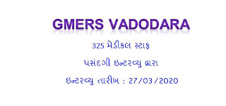 Gujarat Medical Education and Research Society Vadodara Recruitment for 325 Specialist, Medical Officer & Staff Nurse Posts 2020