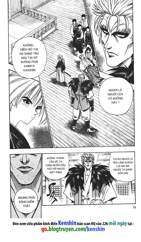 Rurouni Kenshin chap 36 trang 3