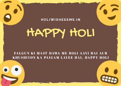 happy holi slogans in english