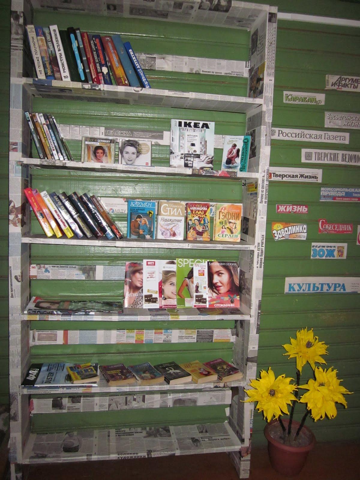 """Еще один способ преобразить старый книжный шкаф"""" - карточка ."""