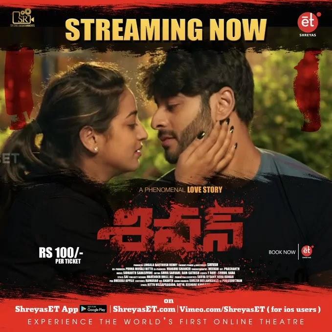 shivan-telugu-full-movie-hd-is-now-streaming-on-shreyas-et-platform