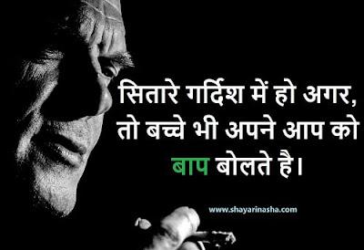Inspirational whatsapp status, small whatsapp status, best travelling status for whatsapp, good whatsapp quotes, best funny status for whatsapp, inspirational whatsapp status, sad whatsapp status